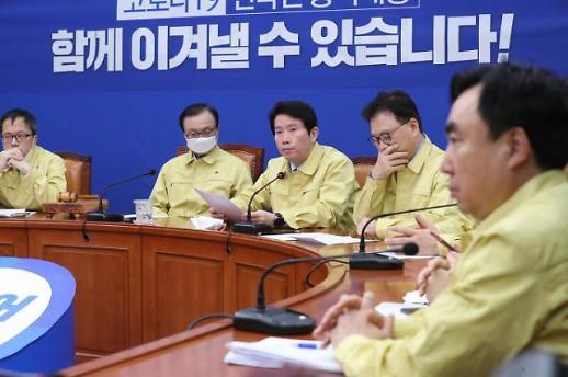 이인영 대구·경북 봉쇄 발언…용어 부적절, 참으로 송구하다