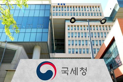 [코로나19] 국세청, 대구·경북 청도 법인세 신고기한 한달 연장