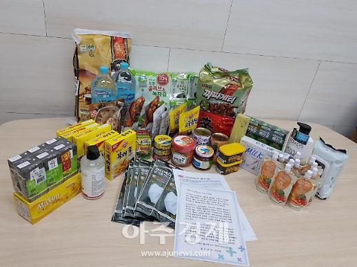 경북 청도군, 코로나19 격리자 긴급 생필품 배부