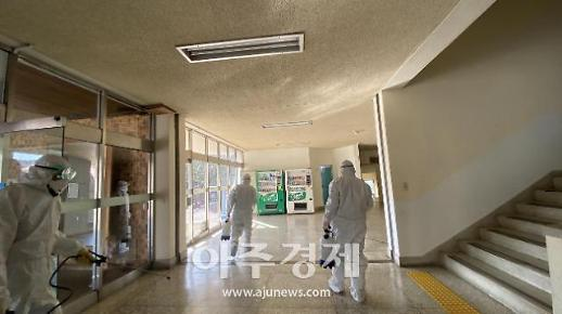 동국대 경주캠퍼스, 코로나19 확산 방지위해 총력 대응