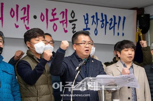 울릉군비대위, 썬플라워호 선종변경 통한 운항연장 성명서 발표