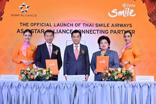 아시아나 속한 스타얼라이언스, 태국 타이스마일항공과 제휴