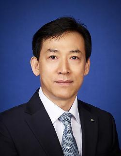 신용보증기금, 김충배 상임이사 선임