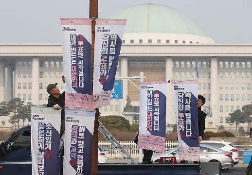 격차 벌어진 민주·한국당 vs 존재감 없는 안철수黨…늘어나는 무당층