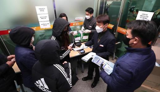 우체국 마스크 오늘 오후 2시부터 전국 읍·면에서 풀린다