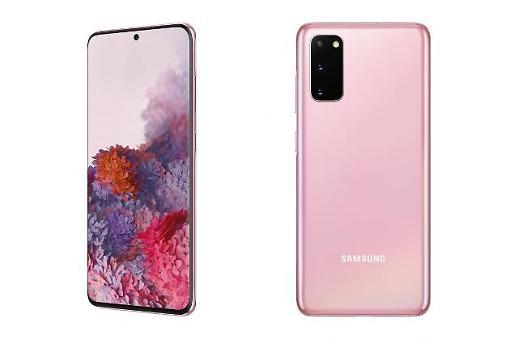 LG유플러스 갤S20 고객 중 40% 클라우드 핑크 선택