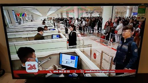 베트남, 한국인 관광객 입국 전면금지...비자 소지자만 허용
