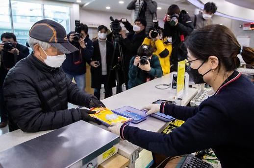 우체국 마스크 판매시간 오전 11시로 앞당겨… 1개당 1000원 판매