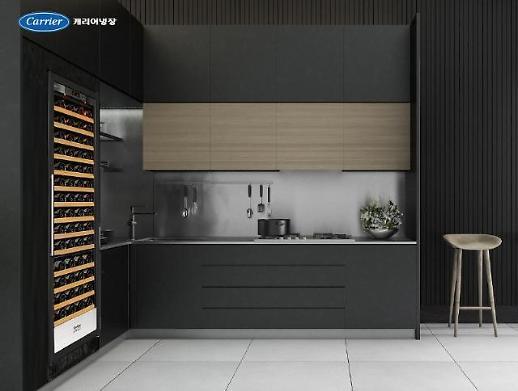 캐리어냉장, 최대 118병 보관 가능한 와인셀러 신모델 론칭