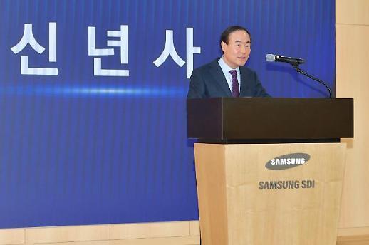 삼성SDI, 매출 10조 시대 연 전영현 사장...취임 4주년 과제 '확장'