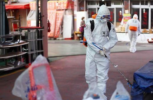 Hàn Quốc báo cáo 600 trường hợp nhiễm mới, tổng số hiện tại là 4,812