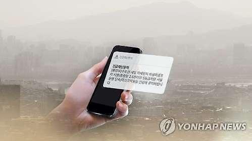 [코로나19] 확진자 안내문자 못 받는 2G폰 이용자 100만명