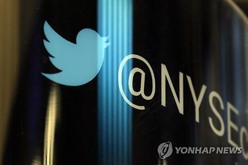 [코로나19] 트위터의 통큰 권고...전 세계 모든 직원 재택근무 해라