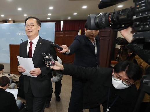 획정위, 선거구획정안 국회 제출…혼란 최소화 위해 노력