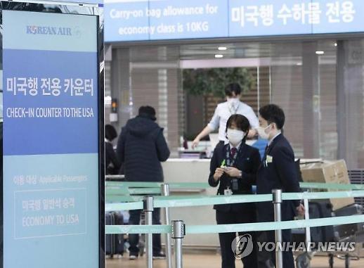 [코로나19] 한국발 입국제한 91곳으로 늘어…추가된 국가 어디?