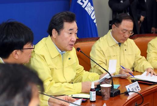 이낙연, 고민정·홍정민 후원회장 맡기로…총선후보 14명 후원