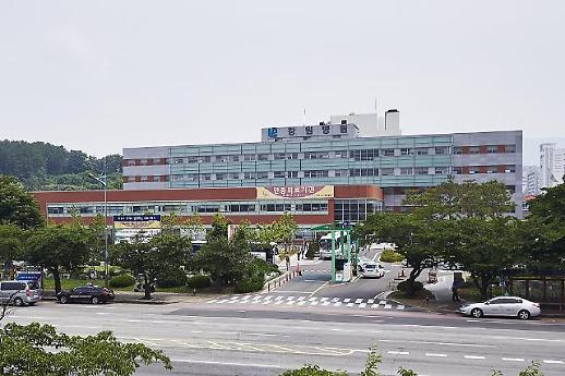 [코로나19] 국가감염병 전담병원 근로복지공단 창원병원, 5일부터 진료