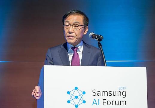 김기남 삼성전자 부회장 올해는 100년 기업 원년…미래 반세기 준비
