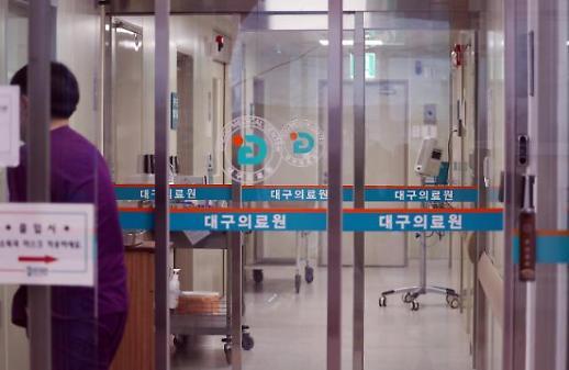 [코로나 추경] 음압병실·구급차 추가 확보… 바이러스 연구소 세운다