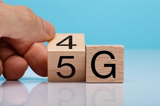 피치, 韓 5G 가입자 증가 이통사 수익성 개선