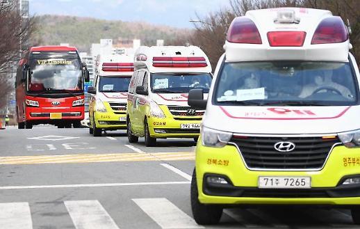 코로나19 힘 보태는 재계…삼성·LG, 경북 지역 치료센터 공간 제공