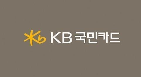 [코로나19] KB국민카드, 대구·경북 다문화가정에 마스크·생필품 긴급 지원