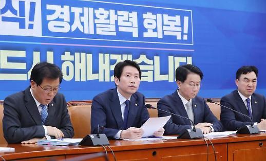 이인영 박근혜, 최악의 정치재개 선언…도로 새누리당 돌아가