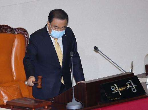 文의장 무단결석시 수당감액·윤리검증 청문회 분리 법안발의