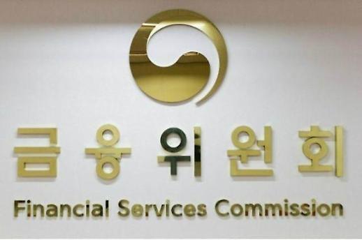 [코로나19] 금융위, 자영업자 대출금 상환유예 확대 검토