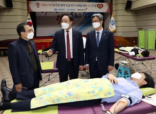 [코로나19] 수협 팔 벗고 나섰다...임직원 150여명 헌혈 동참