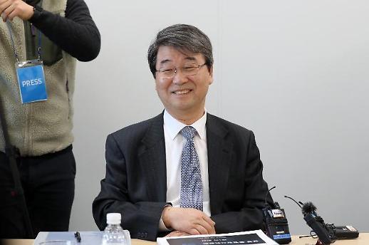 '삼성 준법감시위', 3차 회의…총수 재판 상관없이 본연 임무 충실