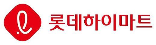 롯데하이마트, 전국 지역아동센터에 1천만원 상당 공기청정기 기증