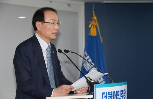 민주 경선서 현역 노웅래·정춘숙·송옥주 3명 승리