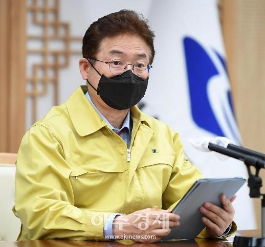 경북도, 맞춤형 적극행정 지원위원회 구성...코로나19 조기 종식에 올인