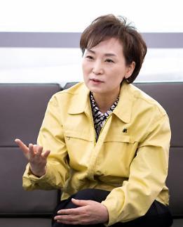 타다 금지법 비판에 김현미 장관 오해다…모빌리티 확장일 뿐
