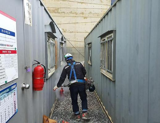 건설업계 코로나19 확산방지 위한 건설현장 추가대책 마련해 달라
