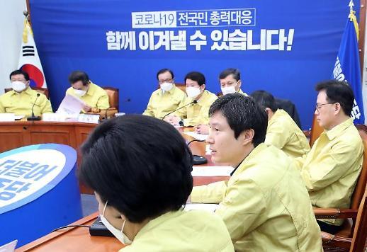 與, 국립대 반값등록금 공약…23조원 예산 청년특임장관 추진