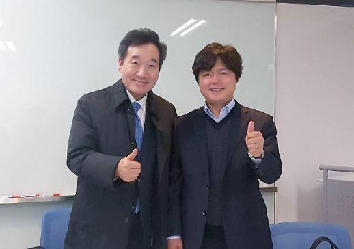 이낙연, 김주영·김현정 후원회장 맡기로…총선 후보 17명 후원