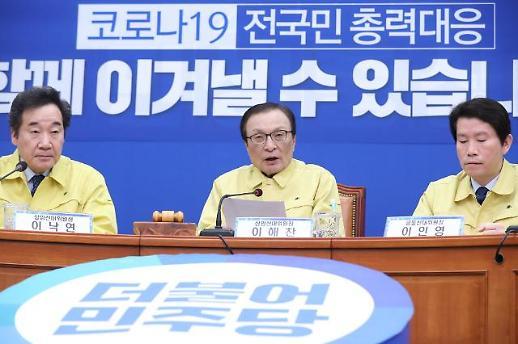 민주, 이인영·윤호중·박주민 등 현역지역 30곳 단수공천