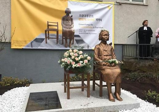 [이슈 PIC] 독일에 자리잡은  두 번째 평화의 소녀상