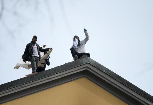 [포토] 코로나19에 정신줄 놓은 이탈리아