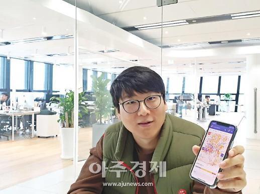 [아주초대석] 심상민 호갱노노 대표 최고 프롭테크 앱 굳힌다…내달 대격변