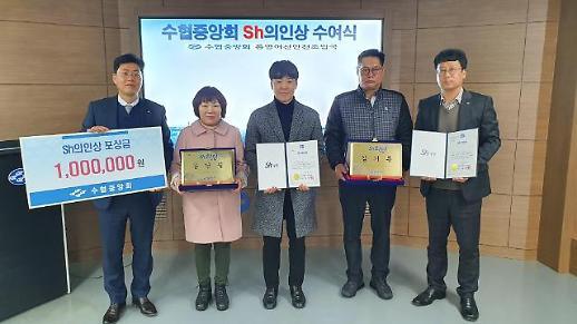 해상사고 선박서 선원 구한 김기동·공남필 선장 Sh의인상