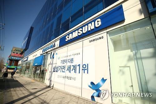 [코로나19] 확진자 6명 나온 대구 삼성 콜센터 13일 업무재개...마스크 지급도 없었다