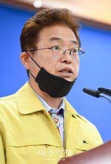 이철우 경북도지사, 정부에 '특별재난지역 선포' 건의