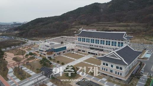경북교육청, 코로나19 피해가구에 학비지원