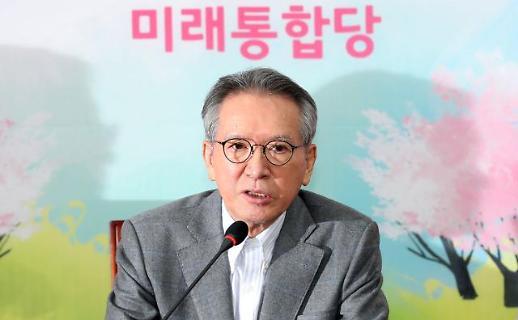 [포토] 김형오 사퇴, 미래통합당 공천 어떻게 되나?
