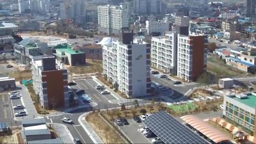 LH, 중소도시 마을정비사업으로 지역활력 창출