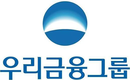 우리금융, 중기대출 전문직원 보증재단 파견...코로나19 여신지원