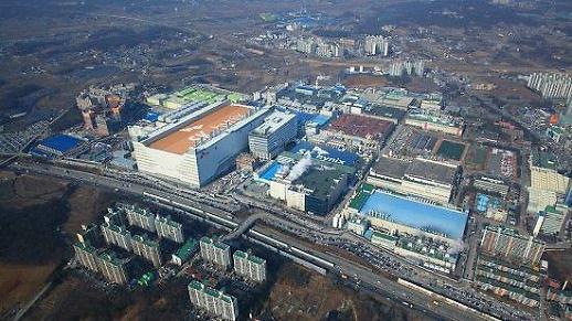 SK하이닉스 이천 사업장서 코로나19 발생…자가격리 중 확진